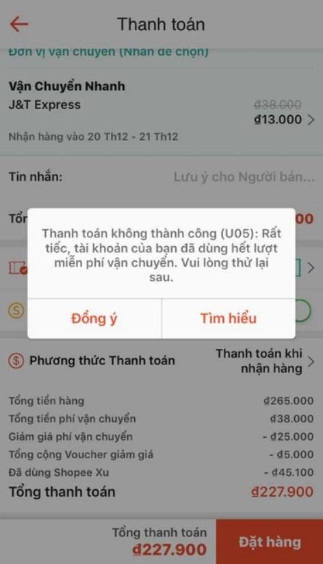 Lỗi thanh toán U05
